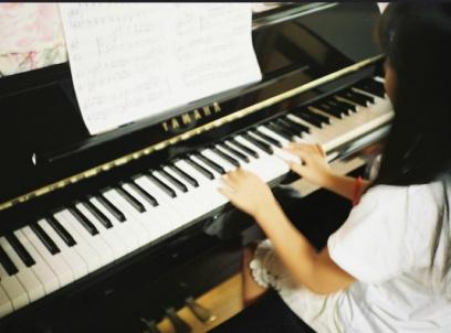 Yenimahalle Piyano Kursu